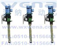 DJB-V400,DJB-V700,DJB-V70電動加油泵,電動加油泵生產廠家,溫納電動加油泵 DJB-V400,DJB-V700,DJB-V70