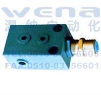 GPF-8干油噴射控制閥,干油噴射控制閥生產廠家,溫納干油噴射控制閥 GPF-8
