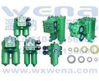 SPL200,DPL25,DPL40,DPL65,DPL80 網片式油濾器,網片式油濾器生產廠家,溫納網片式油濾器 SPL200,DPL25,DPL40,DPL65,DPL80