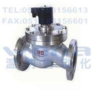 ZCZP-125,ZCZP-150,ZCZP-200,ZCZP-250,蒸汽電磁閥,溫納蒸汽電磁閥,蒸汽電磁閥生產廠家 ZCZP-125,ZCZP-150,ZCZP-200,ZCZP-250