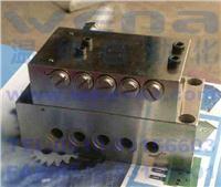QHQ-J8A1,QHQ-J8A2,QHQ-J8B1,QHQ-J8B2 油氣分配混合器,油氣分配混合器生產廠家,溫納油氣分配混合器 QHQ-J8A1,QHQ-J8A2,QHQ-J8B1,QHQ-J8B2