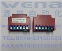 ZL-170-6,ZL-99-6,ZL-170-4,ZL-99-4整流器,溫納整流器,整流器生產廠家 ZL-170-6,ZL-99-6,ZL-170-4,ZL-99-4