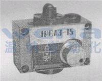 1QCA1-6,1QCA3-6,1QCA1-D6,1QCA3-D6,行程調速閥,溫納行程調速閥,行程調速閥生產廠家 1QCA1-6,1QCA3-6,1QCA1-D6,1QCA3-D6