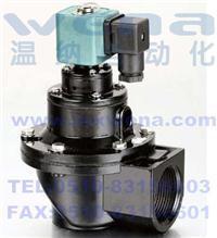 MCF-20 脈沖閥,脈沖閥生產廠家,電磁脈沖閥,溫納脈沖閥 MCF-20