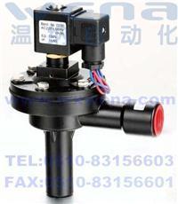 DCF-2L-B,直角式電磁脈沖閥,溫納電磁脈沖閥,電磁脈沖閥生產廠家 DCF-2L-B