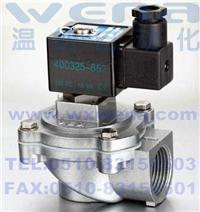 SCG353A043 脈沖閥,脈沖閥生產廠家,直角脈沖閥,溫納脈沖閥 SCG353A043