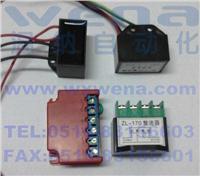 ZL2-96,ZL2-170,ZL2-99整流器