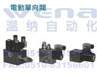 V2066-A22,V2066-D24,V2067-A22,V2067-D24電動單向閥,電動單向閥廠家 V2066-A22,V2066-D24,V2067-A22,V2067-D24