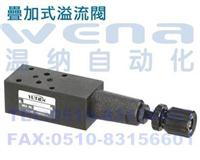 SRV-02A,SRV-02B,SRV-02P,SRV-02W疊加式溢流閥,溫納溢流閥,溢流閥生產廠家 SRV-02A,SRV-02B,SRV-02P,SRV-02W