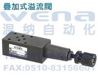 SRV-06A,SRV-06B,SRV-06P,SRV-06W疊加式溢流閥,溫納溢流閥,溢流閥生產廠家 SRV-06A,SRV-06B,SRV-06P,SRV-06W