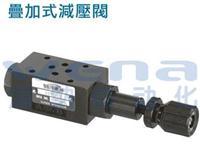 SPR-02A,SPR-02B,SPR-02P疊加式減壓閥,疊加式減壓閥廠家 SPR-02A,SPR-02B,SPR-02P