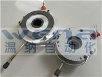 DZS-450,DZS-600電磁失電制動器,制動器廠家價格 DZS-450,DZS-600