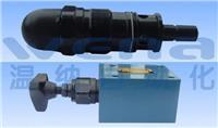 DBDH6G10/400,DBDH8G10/400,DBDH10G10/400 直動式溢流閥,插裝式溢流閥,溢流閥生產廠家 DBDH6G10/400,DBDH8G10/400,DBDH10G10/400