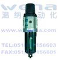 MAF300-PT1/4,MAF300-PT3/8,過濾器,無錫生產,溫納廠家 MAF300-PT1/4,MAF300-PT3/8