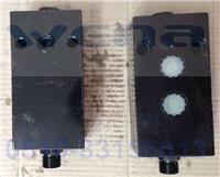 SO-H12L-01A,SO-H12L-02,SO-H12L-01,SO-G10L,大流量雙向液壓鎖,無錫溫納生產 SO-H12L-01A,SO-H12L-02,SO-H12L-01,SO-G10L