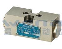 YS6-03H,YS6-03,YS6-02H,雙向液壓鎖,溫納雙向液壓鎖,生產廠家 YS6-03H,YS6-03,YS6-02H