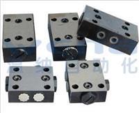 SO-H10L-03,SO-H10L-15,雙向液壓鎖,溫納雙向液壓鎖,生產廠家 SO-H10L-03,SO-H10L-15