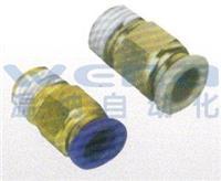 SPU4,SPU6,SPU8,SPU10,SPU12,快速接頭,無錫生產,溫納廠家 SPU4,SPU6,SPU8,SPU10,SPU12