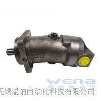 A2F10R1P1,A2F12R1P1,柱塞泵,定量柱塞泵,溫納柱塞泵廠家 A2F10R1P1,A2F12R1P1