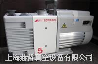 进口真空泵维修 英国Edwards RV5 真空泵维修