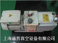 进口真空泵维修 上海真空泵维修 英国Edwards E2M28 真空泵维修
