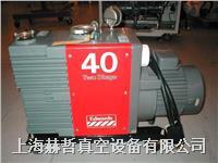 进口真空泵维修 上海真空泵维修 英国Edwards E2M40 真空泵维修