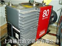 进口真空泵维修 上海真空泵维修 英国Edwards E2M80 真空泵维修