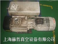进口真空泵维修 上海真空泵维修 德国Leybold SV100B 真空泵维修 草莓视频芭乐视频真空泵维修