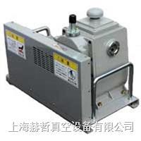 日本丸山真空泵 Maruyama CP-150 油回转式高真空泵
