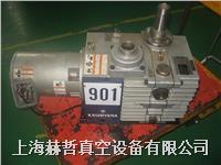 樫山真空泵维修 KRS-901