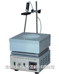 集熱式磁力攪拌器 DF-Ⅱ DF-Ⅱ