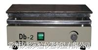 不銹鋼電熱板 DB-1 DB-1