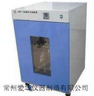 隔水式培養箱 SHP-500 SHP-500