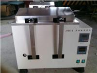 血液溶漿機 RJ-8
