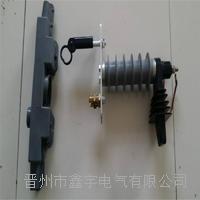 熱爆式避雷器