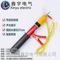 高壓低壓直流交流直放阻放兩用伸縮式驗電放**10KV
