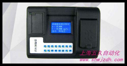 COD氨氮总磷测定仪开创SC-30A型多参数检测仪