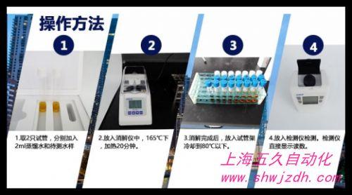 K-6C型污水CODcr、总磷和氨氮三参数检测仪