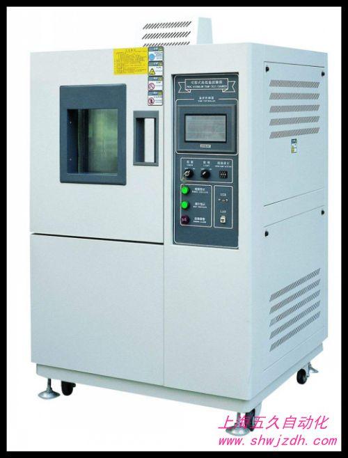 长期供应 交变式恒温恒湿试验箱 PID智能调温高低温箱