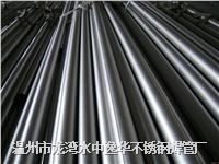 浙江直缝焊管、浙江直缝焊管厂家