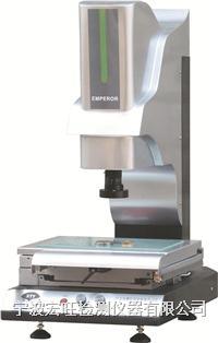 光学影像坐标测量仪 HW-1510