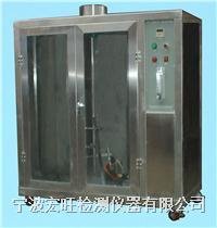 泡沫塑料燃烧试验机