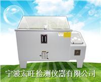 可程式盐水喷雾测试机 HW-60/90/120