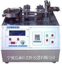 卧式插拔力寿命试验机 HW-8105
