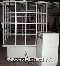 型模拟运输振动试验台 HW-521