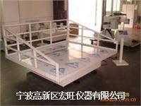 型模拟运输振动试验台