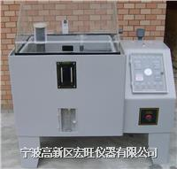 铜加速盐雾试验箱 HW-60J