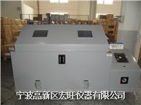 HW-120盐雾腐蚀试验箱