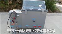 汽车零部件耐腐蚀检测盐雾腐蚀试验箱