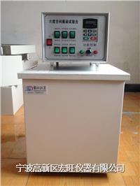 六度空间振动试验台 ZD/HW-XTP
